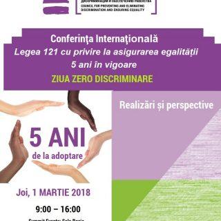 Vă invităm să participați la Conferința internațională