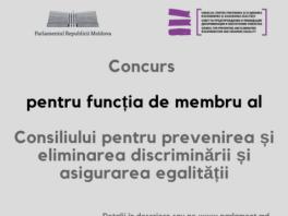 Concurs public pentru selectarea a 3 candidați la funcţia de membru al Consiliului pentru prevenirea și eliminarea discriminării și asigurarea egalității