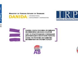 Проект доступности информации для лиц с ограниченными возможностями и национальных меньшинств