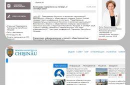 Русскоязычные имеют доступ к информации, представляющей общественный интерес