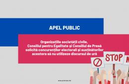 Consiliul pentru prevenirea și eliminarea discriminării și asigurarea egalității, organizațiile societății civile și Consiliul de Presă fac apel către concurenții electorali să nu utilizeze discursul de ură